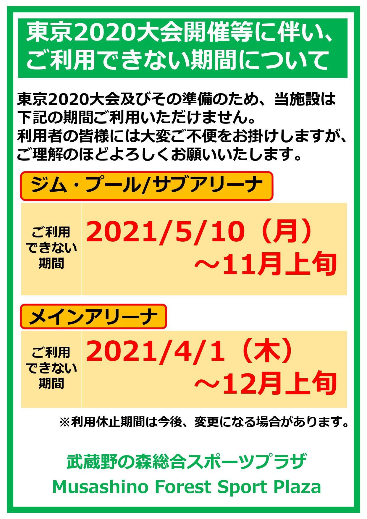 https://www.musamori-plaza.com/news/upload/ebadaf68d59febf38445c911ee8c67abb2ffe713.jpg