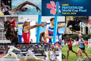 UIPM 2019 近代五種ワールドカップファイナル東京⼤会のイメージ写真
