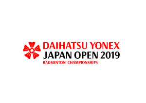 ダイハツ・ヨネックスジャパンオープン2019 バドミントン選手権大会のイメージ写真