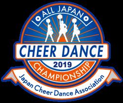 第19回 全日本チアダンス選手権大会のイメージ写真