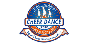 第20回 全日本チアダンス選手権大会・第18回全日本学生チアダンス選手権大会のイメージ写真
