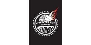 Jr.ウインターカップ2020-21 2020年度 第1回 全国U15バスケットボール選手権大会のイメージ写真