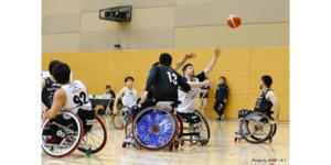 車いすバスケで日本を元気に~スポーツは無限、スポーツの力で乗り越えよう!~特別強化試合のイメージ写真